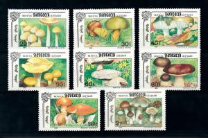[100387] Mongolia 1991 Mushrooms Pilze Champignons  MNH