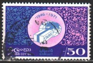 Sri Lanka. 1971. 422. Haman Organization. USED.