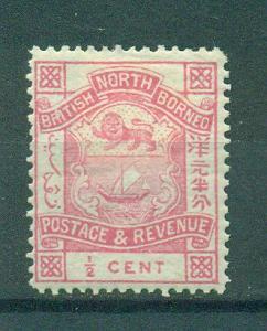 North Borneo sc# 35 (2) mhr cat value $1.50