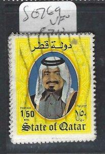 QATAR  (PP1806BB) SG 769  VFU