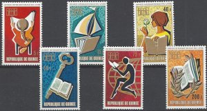 Guinea  612-7  MNH  International Book Year