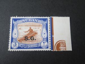 Sudan 1951 Sc O52 MNH