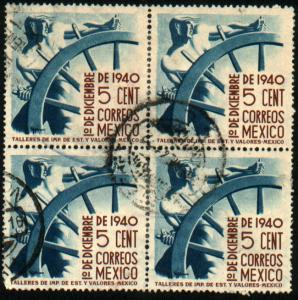 MEXICO 765, 5c Presidential Inaug. Block of 4, Used. (633)
