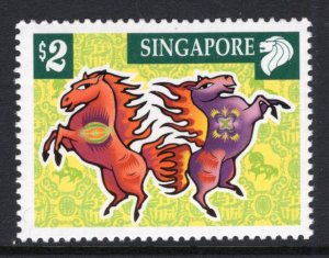 Singapore 1000 Year of the Horse MNH VF