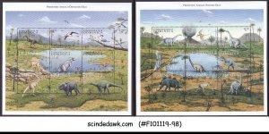 DOMINICA - 1999 PREHISTORIC ANIMALS JURASSIC ERA / DINOSAURS SET OF MIN/SHT MNH