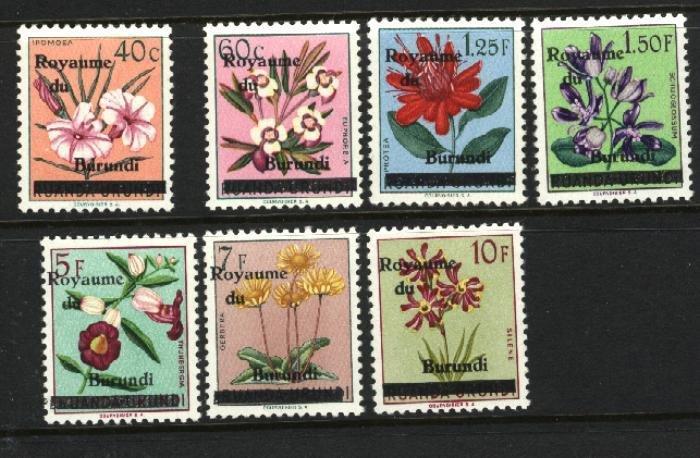 Burundi #2-8    Mint NH VF 1962  PD