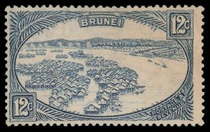 Brunei Scott 61 Variety Gibbons 74 Variety Mint Stamp