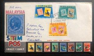 1967 Kuching Sarawak Malaysia First Day Cover FDC To England SETEM Exhibition