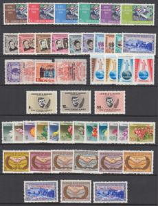 Salvador Sc 697/C223 MLH. 1958-66 issues, 10 cplt sets + 4 s/s, F-VF group.