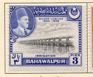 Bahawalpur 1949 Early Issue Fine Mint Hinged 3p. 052105