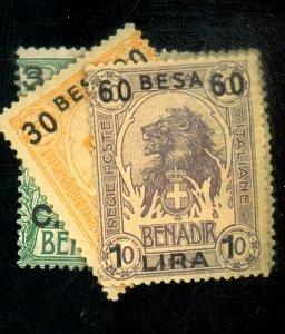 SOMALIA 22 25-7 MINT FINE OG HR/LH Cat $73