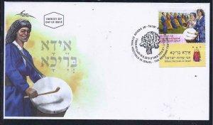 ISRAEL 2019 ETHNIC FESTIVALS THE SEHRANE KURDISTAN JEWS STAMP ON  FDC