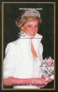 Niger MNH S/S 5375 Lady Diana In Fancy Dress 1997