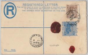 51927 - STRAITS SETTLEMENTS: Malay State - POSTAL STATIONERY COVER 1907 - TIGER