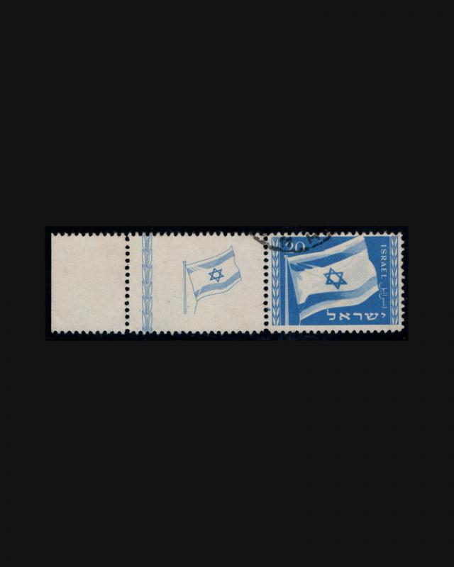 VINTAGE: ISRAEL 1949 USD BH SCOTT #15  $ 28 EST LOT #7966kJ