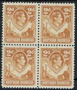 NORTHERN RHODESIA 1938 KGVI GIRAFFE AND ELEPHANTS 2D MNH ** BLOCK