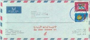 84602 -  JORDAN - POSTAL HISTORY -  Airmail  COVER to  ITALY  1983