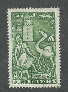 Tunisia Scott Catalog Number 354  Issued in 1960