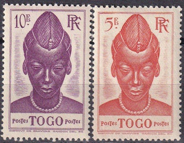 Togo #293-4  F-VF Unused CV $2.85 (Z1951)