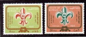 KUWAIT 347a, 347b MNH SCV $5.15 BIN $3.10 SCOUTS