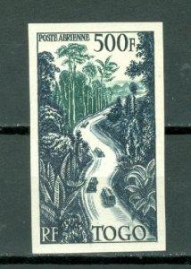 TOGO SCARCE IMPERF. AIR #C20...MNH...$200.00