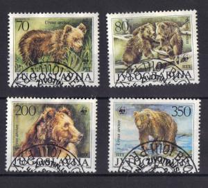 Yugoslavia  1988 used WWF protected wildlife complete