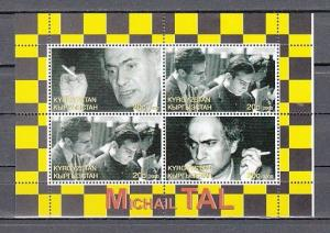 Kyrgyzstan, 2000 Russian Local issue. Michail Tal, Chess Master sheet of 4.