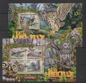TG003 2016 TOGO FAUNA BIRDS OWLS LES HIBOUX KB+BL MNH