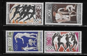 Gabon 1964 Olympic Games Tokyo Sc C22-C25 MNH A2016