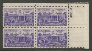 #835 Ratification Plate Block Mint NH #21906