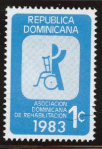 Dominican Republic Scott RA95 MH* 1984 Postal tax stamp