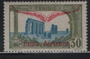 TUNISIA , C2, HINGED, 1920 Ruin's of Hadrian's Aqueduct