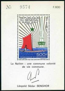 Senegal C79a sheet,MNH.Michel Bl.7. Independence-10th Ann.1970.Sailing canoe.