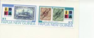 1999 Papua New Guinea IBRA 99 SOS Pr (Scott 965) MNH