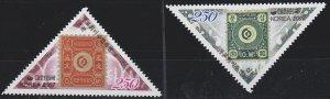 Korea 2257a-2257b MNH (2007)