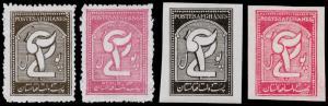 Afghanistan Scott 282, 284A, 285-286 (1934-38) Mint H VF B