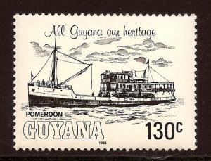 Guyana  # 664  Mint  N H