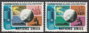 UN Geneva #46-7 MNH F-VF  (V3847)