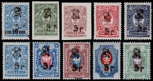 Armenia Scott 133, 135, 136a, 137-142, 144 (1920) Mint LH VF, CV $30.00