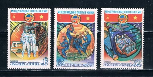 Russia #4849-51 MNH Set  Space  (R0101)