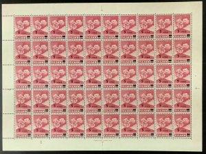ICELAND #283 (326v1) 5a on 35a Hekla Complete sheet incl. 3BAR variety, NH, VF