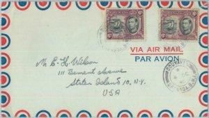 83350  - GRENADA - Postal History - Airmail COVER  to USA 1948 : GOUYAVE