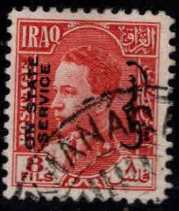 IRAQ Scott o77 Used Official stamp