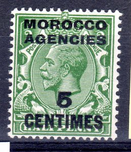 MOROCCO AGENCIES  french zone  SG192    1917/24   NH MINT ( unmounted mint )
