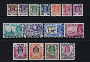 BURMA SCOTT #51-65 1946 (TYPES OF 1938  NEW COLORS) -MINT NEVER HINGED
