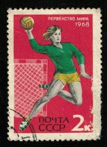 1968, Sport, USSR, 2kop  (RT-36)