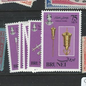 BRUNEI (PP1205B)  SG 320-5  MNH