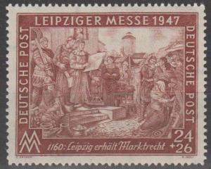 Germany #B296  MNH F-VF (SU724)