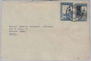 Boats MALAYA PENANG Straits Settlements - POSTAL HISTORY - COVER to ITALY 1962