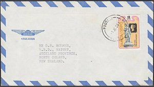 SAMOA 1980 cover POUTASI cds................................................B125